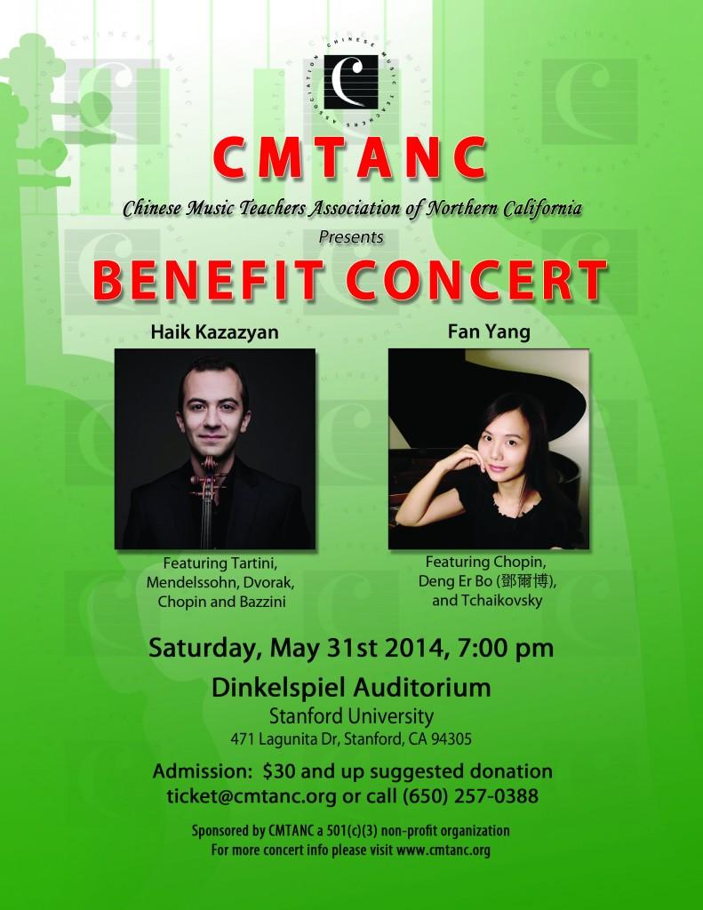 Benefit Concert 05312014