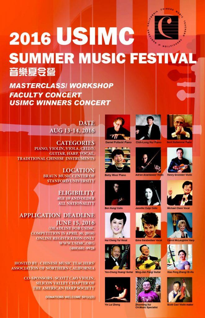 2016 USIMC Festival Poster