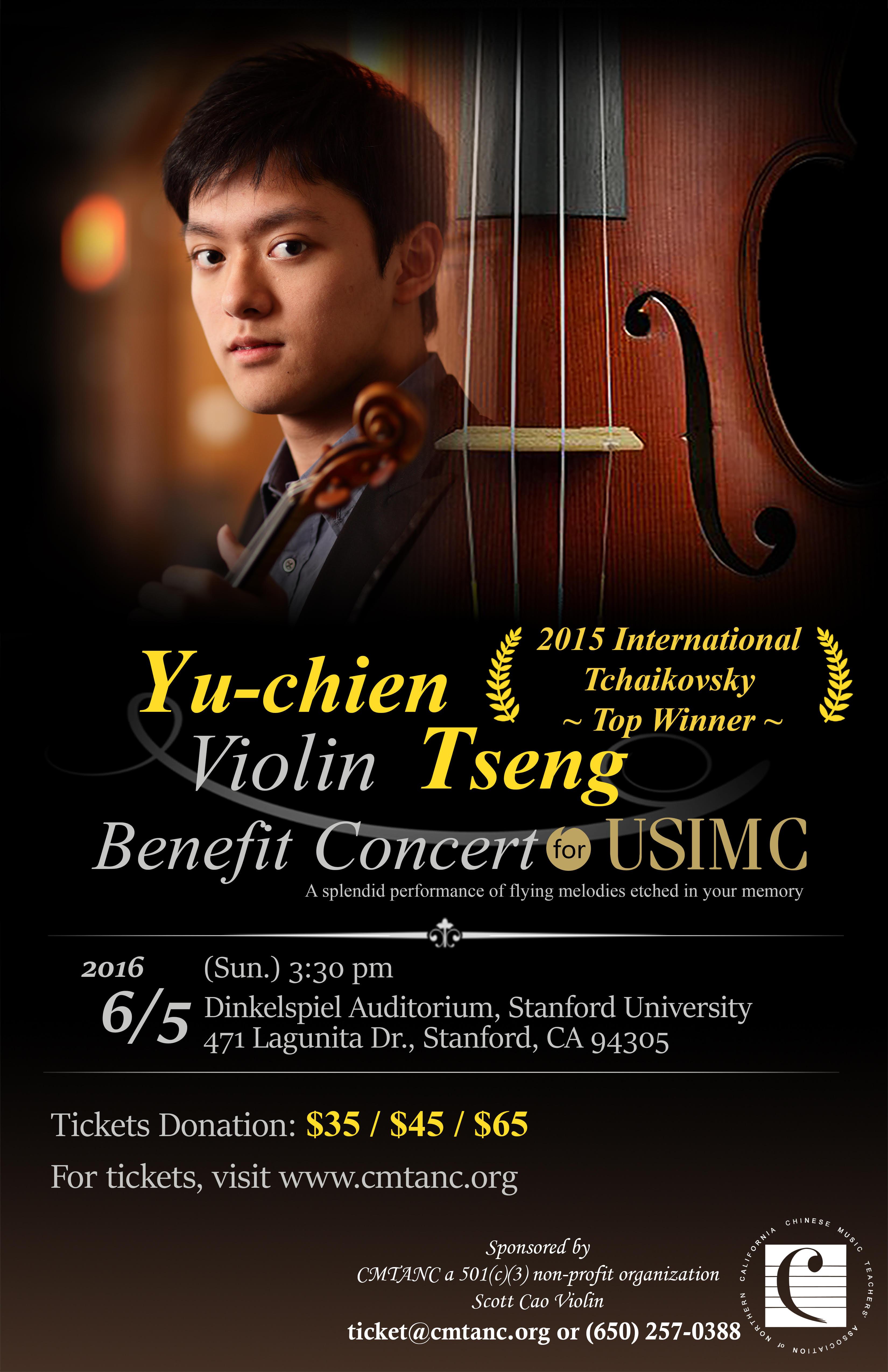 Yu Chien Tseng Violin Benefit Concert For The USIMC Jun 05 16