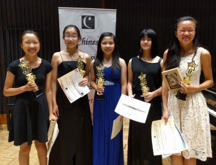 2016USIMCWinners_smaller