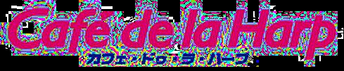 Cafe de la Harp logo