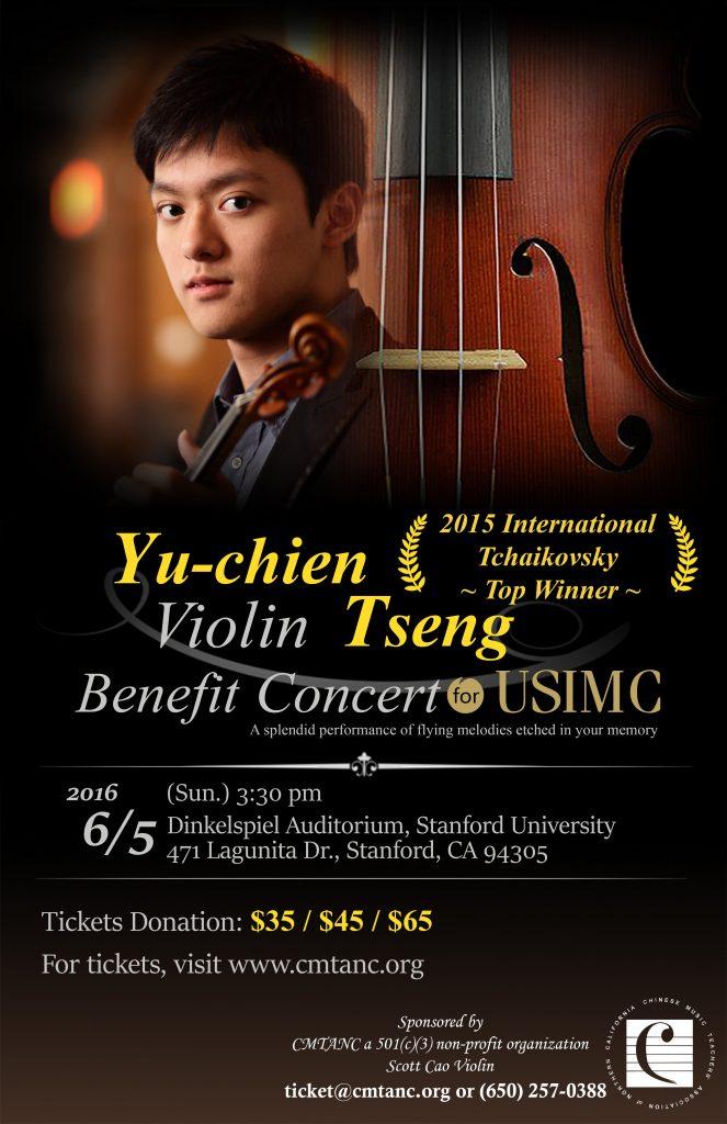 tseng concert 2016